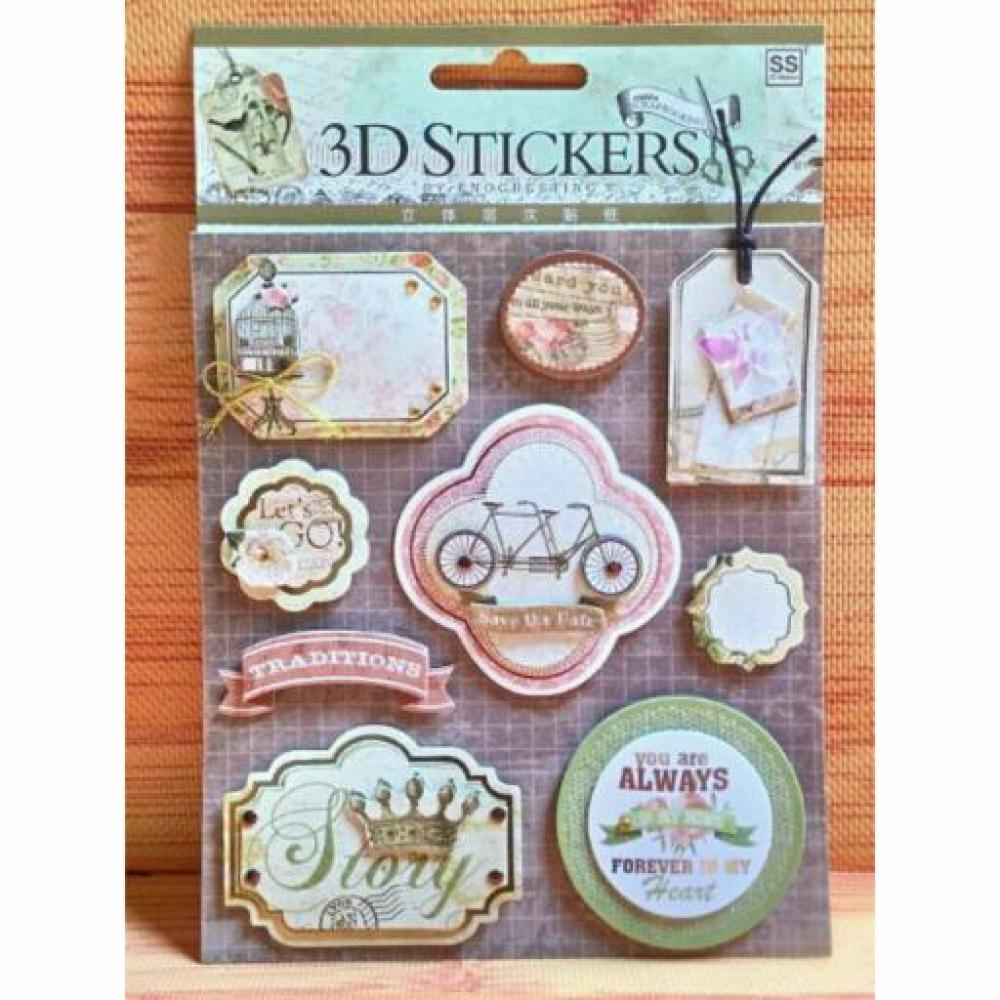 Scrapbook - 3D Sticker Med Afternoon (A)