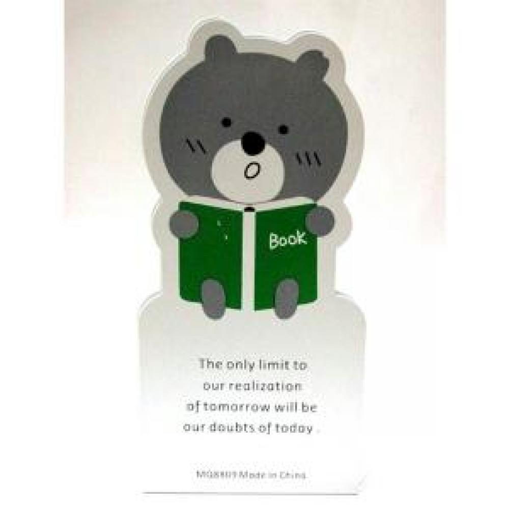 Book Holder: Reading (Bear) - Pembatas Rak Buku